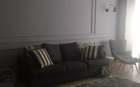 3-комнатная квартира, 150 м² помесячно, Самал 2 33а за 500 000 〒 в Алматы, Медеуский р-н