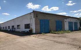 Промбаза , Восточная промзона за 130 000 〒 в Кокшетау