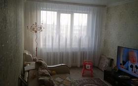 3-комнатная квартира, 72 м², 5/5 этаж, улица Нурсултана Назарбаева 129 за 25 млн 〒 в Петропавловске