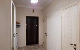 2-комнатная квартира, 70.9 м², 4/9 этаж, улица Ильяса Омарова 11 за 25.5 млн 〒 в Нур-Султане (Астана)