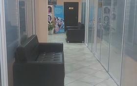 Помещение площадью 200 м², улица Дулати 4/1 за 3 999 〒 в Шымкенте, Аль-Фарабийский р-н