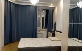 3-комнатная квартира, 120 м², 15/16 этаж помесячно, Назарбаева 223 — Ганди за 450 000 〒 в Алматы, Бостандыкский р-н