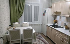 3-комнатная квартира, 70 м², 4/10 этаж, Би Боранбая за 15.3 млн 〒 в Семее