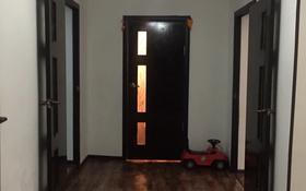 3-комнатный дом, 98.5 м², 6 сот., ул Сатпаева за 6 млн 〒 в Актау