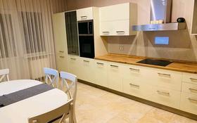 3-комнатная квартира, 123.7 м², 16/18 этаж, Иманбаева за 43 млн 〒 в Нур-Султане (Астана), р-н Байконур