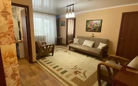 2-комнатная квартира, 44 м², 3/5 этаж, Ауэзова 15 — К. Кайсенова 115 за 17 млн 〒 в Усть-Каменогорске