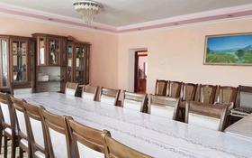 5-комнатный дом, 219.7 м², 10 сот., Овсянникова 9а за 37 млн 〒 в Таразе