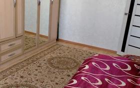 4-комнатная квартира, 78 м², 5/5 этаж, Мкр Васильковский 4 за 19 млн 〒 в Кокшетау