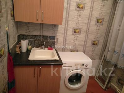 1-комнатная квартира, 27 м², 1/5 этаж, улица Гагарина 30 за 4 млн 〒 в Павлодаре — фото 4