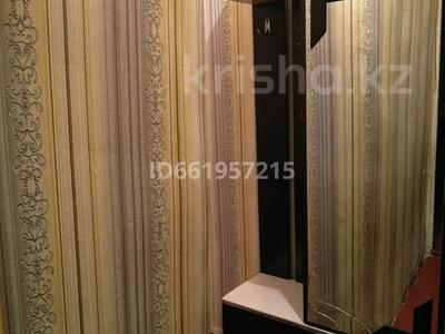 1-комнатная квартира, 27 м², 1/5 этаж, улица Гагарина 30 за 4 млн 〒 в Павлодаре — фото 6
