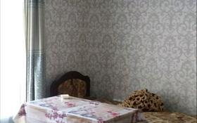 12-комнатный дом, 320 м², 7 сот., Абая 322 — Лермонтова за 28 млн 〒 в Костанае