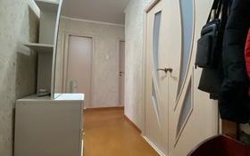 3-комнатная квартира, 59 м², 4/5 этаж, Едомского 8 — Ауэзова за 14.5 млн 〒 в Щучинске