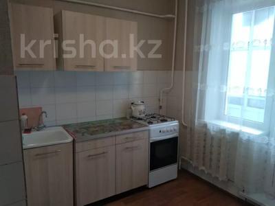 1-комнатная квартира, 32 м², 2/5 этаж посуточно, Мкр 7 15 за 4 000 〒 в Костанае — фото 10