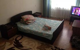 1-комнатная квартира, 32 м², 2/5 этаж посуточно, Мкр 7 15 за 4 500 〒 в Костанае