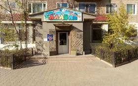 Магазин площадью 208 м², Алашахана 18 — Анаркулова за 45 млн 〒 в Жезказгане