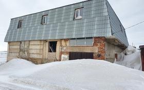 6-комнатный дом, 500 м², 11 сот., Дмитриева 34 за 5 млн 〒 в Кокшетау