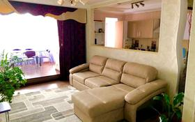 4-комнатная квартира, 97 м², 4/5 этаж, проспект Нурсултана Назарбаева за 26 млн 〒 в Талдыкоргане
