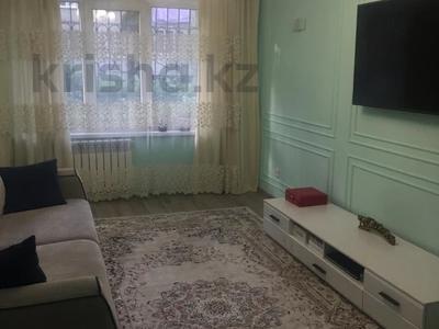 2-комнатная квартира, 43.6 м², 1/4 этаж, Абиша Кекилбайулы за 24 млн 〒 в Алматы, Бостандыкский р-н — фото 5