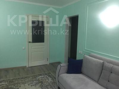 2-комнатная квартира, 43.6 м², 1/4 этаж, Абиша Кекилбайулы за 24 млн 〒 в Алматы, Бостандыкский р-н — фото 6