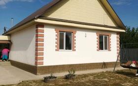 3-комнатный дом, 90 м², 8 сот., Уалиханова 31 за 15 млн 〒 в