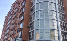 2-комнатная квартира, 71 м², 5/9 этаж посуточно, Н.Назарбаева 86 — Байкена Ашимова за 12 000 〒 в Кокшетау