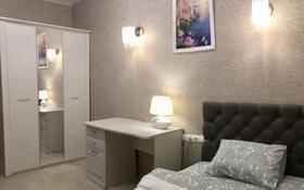 3-комнатная квартира, 78 м² посуточно, улица Ихсанова 87 — Курмангазы за 18 000 〒 в Уральске