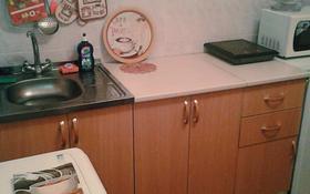 1-комнатная квартира, 33 м², 4/4 этаж посуточно, Крылова 108 — Протозанова за 6 000 〒 в Усть-Каменогорске