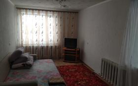 1-комнатная квартира, 32 м², 9/9 этаж посуточно, Баймагамбетова 189 — проспект Аль-Фараби за 5 000 〒 в Костанае
