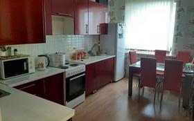 2-комнатная квартира, 55 м², 6/9 этаж, проспект Рахимжана Кошкарбаева за 17.5 млн 〒 в Нур-Султане (Астана)
