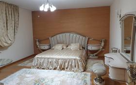 5-комнатная квартира, 295.4 м², 7/9 этаж помесячно, Достык 132 — Жолдасбекова за 500 000 〒 в Алматы, Медеуский р-н