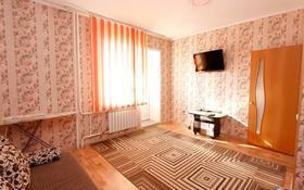 1-комнатная квартира, 40 м², 8/9 этаж посуточно, проспект Нурсултана Назарбаева 7Г за 7 000 〒 в Кокшетау