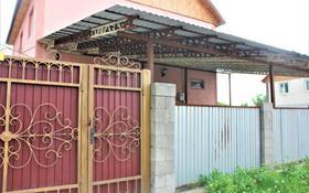 6-комнатный дом, 200 м², 6 сот., Тибирикина за 30 млн 〒 в Талдыбулаке