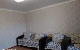 1-комнатная квартира, 43 м², 4/10 этаж, Домбыралы 3 А за 11.3 млн 〒 в Кокшетау