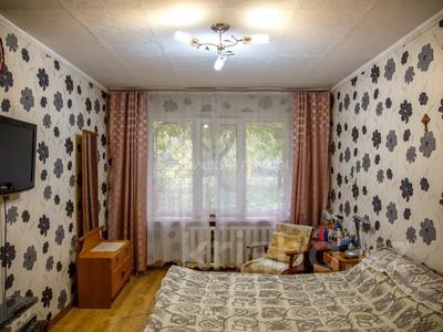 4-комнатная квартира, 73.4 м², 1/4 этаж, мкр №8, Абая за 23.4 млн 〒 в Алматы, Ауэзовский р-н — фото 4