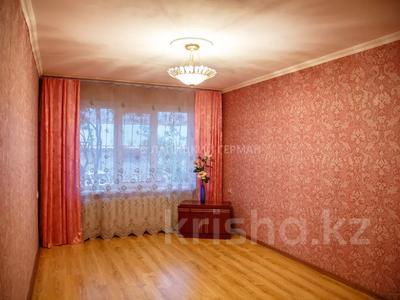 4-комнатная квартира, 73.4 м², 1/4 этаж, мкр №8, Абая за 23.4 млн 〒 в Алматы, Ауэзовский р-н — фото 13