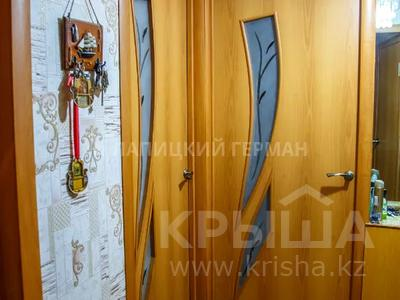 4-комнатная квартира, 73.4 м², 1/4 этаж, мкр №8, Абая за 23.4 млн 〒 в Алматы, Ауэзовский р-н — фото 25