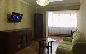 2-комнатная квартира, 60 м², 8/9 этаж посуточно, 1-й мкр, 1 мкр 4 за 5 000 〒 в Актау, 1-й мкр