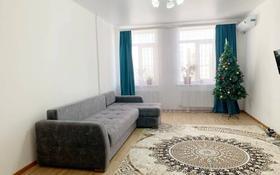 2-комнатная квартира, 77.6 м², 7/12 этаж, Максута Нарикбаева 5 за 30 млн 〒 в Нур-Султане (Астана), Есиль р-н