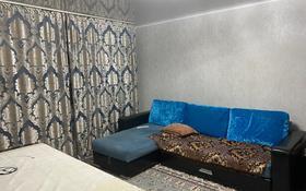 3-комнатная квартира, 64 м², 1/5 этаж, Курмангазы за 16 млн 〒 в Уральске