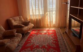 1-комнатная квартира, 39 м², 5/9 этаж посуточно, 5 микрорайон 14 за 6 000 〒 в Аксае