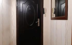 3-комнатная квартира, 70 м², 3/5 этаж, 28-й мкр 10 за 15 млн 〒 в Актау, 28-й мкр