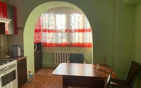 3-комнатная квартира, 69 м², 5/9 этаж, мкр Жетысу-4, Бауыржана Момышулы — проспект Абая за 30.2 млн 〒 в Алматы, Ауэзовский р-н