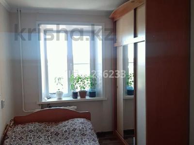 3-комнатная квартира, 57 м², 5/9 этаж, улица Жаяу-Мусы 1 за 13 млн 〒 в Павлодаре — фото 5