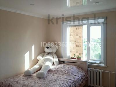 3-комнатная квартира, 57 м², 5/9 этаж, улица Жаяу-Мусы 1 за 13 млн 〒 в Павлодаре — фото 8