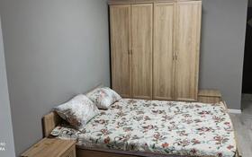 1-комнатная квартира, 32 м², 3/5 этаж посуточно, улица Секена Сулейменова 46 — Конаева за 6 000 〒 в