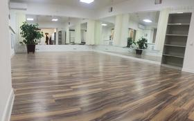 Офис площадью 287 м², Мауленова 129 за 72 млн 〒 в Алматы, Алмалинский р-н