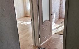 3-комнатная квартира, 63 м², 2/5 этаж помесячно, Кабанбай Батыра 75 — Гали Орманова за 100 000 〒 в Талдыкоргане