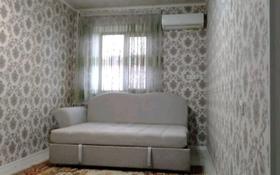 1-комнатная квартира, 40 м², 1/5 этаж помесячно, мкр Нурсат — Байдибек би за 110 000 〒 в Шымкенте, Каратауский р-н