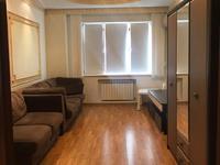 5-комнатная квартира, 180 м², 4/14 этаж помесячно
