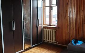 4-комнатный дом, 106.1 м², 4 сот., Станиславского 122 за 30 млн 〒 в Алматы, Жетысуский р-н
